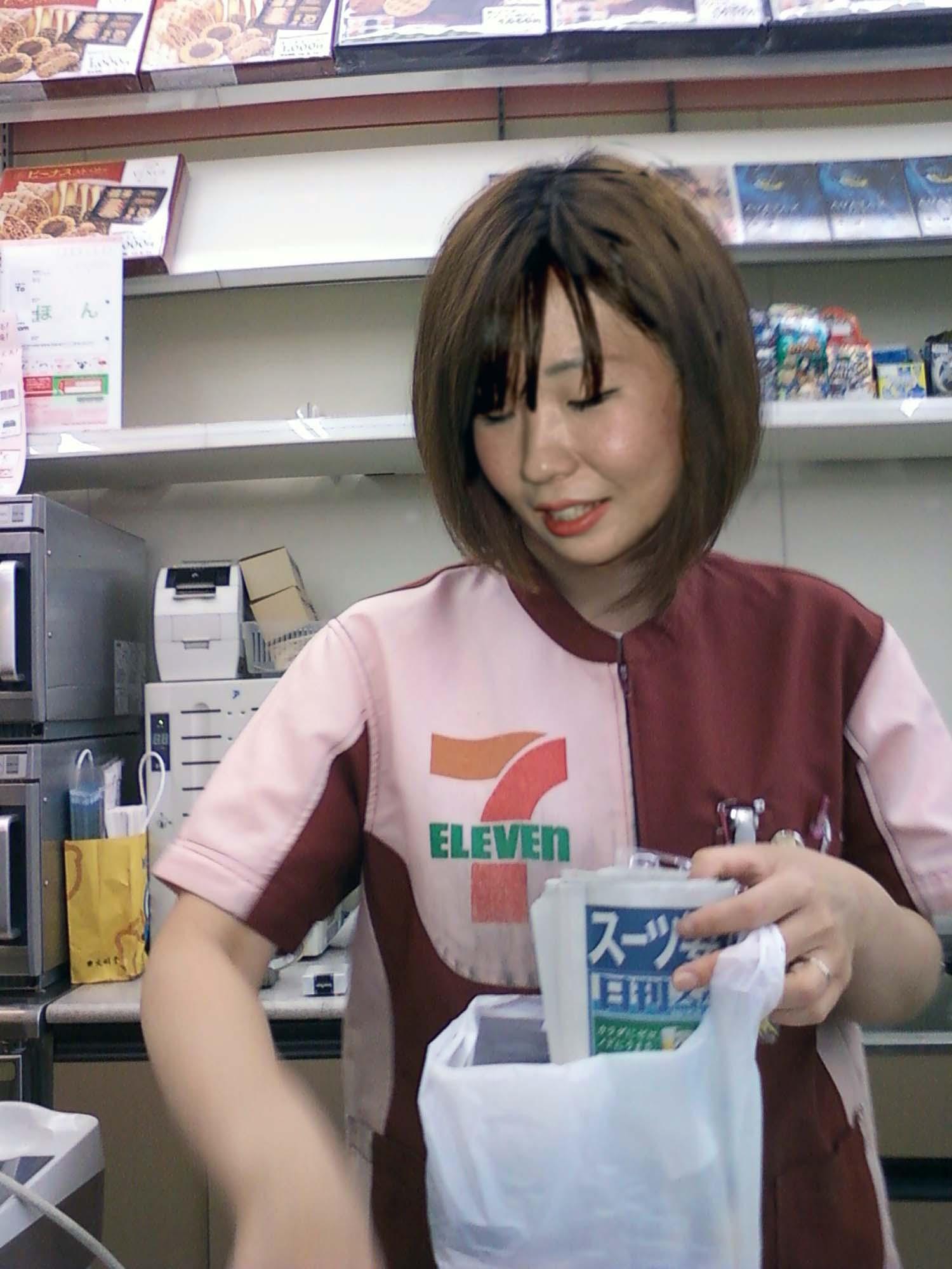 お店の制服@熟女板 2店舗目->画像>12枚