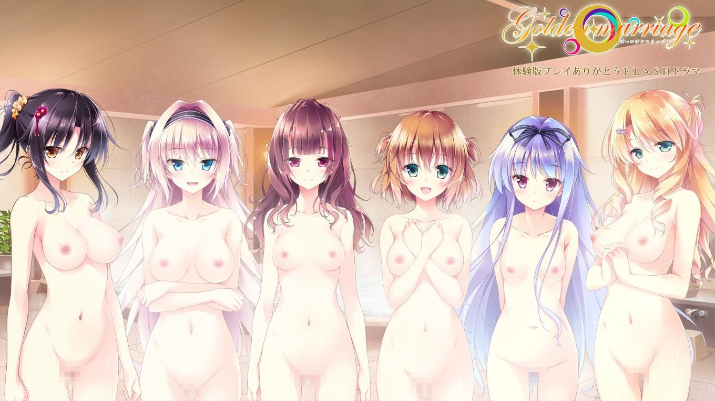 裸の立ち絵画像を集めようぜ Part20->画像>607枚